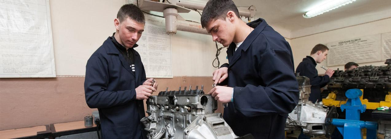 Слюсар з ремонту автомобілів; водій автотранспортних засобів