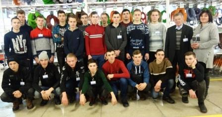 Ознайомлення з виробничим процесом на підприємстві «СЕ БОРДНЕТЦЕ – Україна»