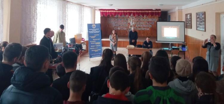 Ярмарок професій для учнів відбувся на Герцаївщині
