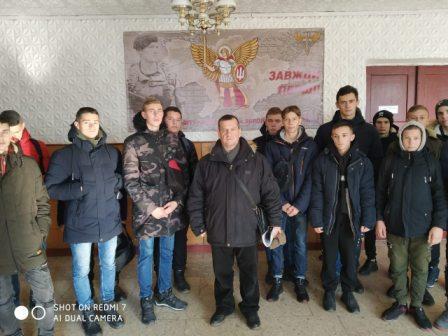 Учні ліцею відвідали військову частину